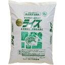 有機土壌改良材・発酵促進菌【ライズ】 粉状 15kg 1袋 貝化石・カニガラ・粉炭入り ライズ菌で完全発酵 花 野…