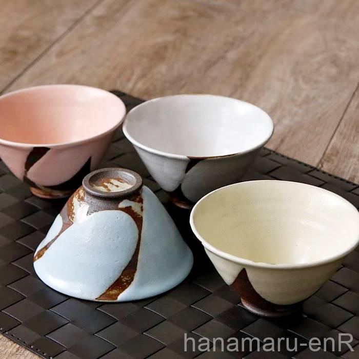 有田焼 波佐見焼 お茶碗 掛け分け釉 東原窯 | おしゃれ 可愛い 茶碗 ご飯茶碗 ご飯茶碗 軽い