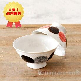 波佐見焼 有田焼 茶碗 ペアセット 丸紋とちり 大小 | 夫婦茶碗 お茶碗 ご飯茶碗 飯碗 日本製 はさみやき はさみ焼き