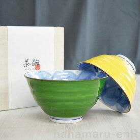 夫婦茶碗 ギフト 波佐見焼 ペア セット 木の葉ふくろう | 有田焼 茶碗 ご飯茶碗 おしゃれ モダン 木箱入り