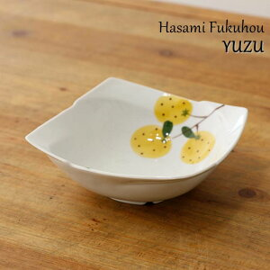波佐見焼 角鉢 手描き柚子 ゆず   おしゃれ かわいい 高級 食器 器 皿 鉢