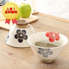 波佐見焼 茶碗 ペアセット 勲山窯 化粧梅 大小 | 夫婦茶碗 お茶碗 ご飯茶碗 飯碗 日本製 はさみやき はさみ焼き
