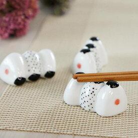 波佐見焼 箸置き おにぎり 3連 京千窯 単品 / はしおき はし置き おしゃれ かわいい 食べ物 おむすび