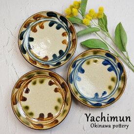 やちむん 5寸皿 取皿 丸皿 陶芸こまがた デイゴ柄   おしゃれ 沖縄陶器 皿 食器 駒形爽飛