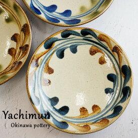 やちむん 7寸皿 大皿 丸皿 陶芸こまがた デイゴ柄   おしゃれ 沖縄陶器 皿 食器 駒形爽飛