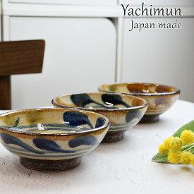 やちむん 4.5寸鉢 取鉢 鉢 陶芸こまがた デイゴ柄   おしゃれ 沖縄陶器 皿 食器 駒形爽飛