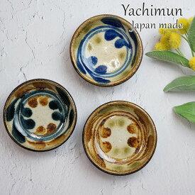 やちむん マカイ 3寸皿 小皿 陶芸こまがた デイゴ柄   豆皿 皿 焼き物 やちむん焼き 沖縄 陶器