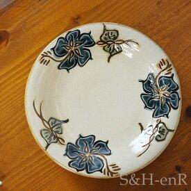やちむん (沖縄陶器) 7寸皿 ハイビスカス 青   プレート 皿 食器 大皿 中皿 線彫り 焼き物
