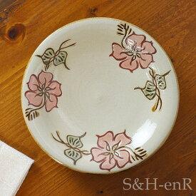やちむん (沖縄陶器) 7寸皿 ハイビスカス 赤   プレート 皿 食器 大皿 中皿 線彫り 焼き物