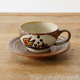 やちむん カップ&ソーサー 蟹 かに   コーヒー カップ ソーサー 線彫り 焼き物 沖縄陶器