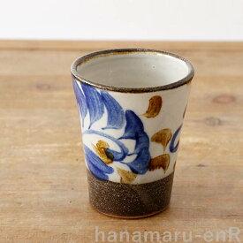 やちむん フリーカップ やちむん工房 コップ 染付唐草   泡盛カップ ビアカップ 沖縄陶器 焼き物 作家