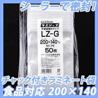 지퍼 팩(식품 타입-2 LZ-G) 1000장 20×14센치