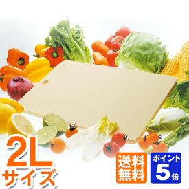 【即納可】キッチンスター2L【あす楽対応】【食洗機対応】【月星】【日本製】【合成ゴム】【エラストマー】【食中毒予防】 家庭用まな板
