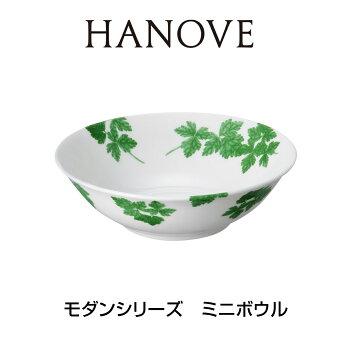 HANOVE(ハノーヴェ)モダンシリーズミニボウル直径16cm×高さ4.7cm【皿食器ボーンチャイナテーブルウェアハノーベ】