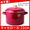 富士珐琅红叶22cm焙盘深型
