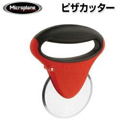 マイクロプレイン ピザカッター MP-091 【ピッツァ / ピザ用品 / Pizza Cutter】【ストライプ】 05P24Oct15