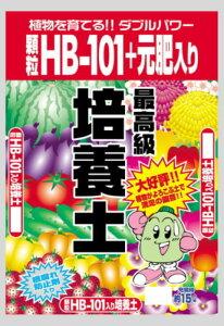 顆粒 HB−101 + 元肥入り最高級培養土