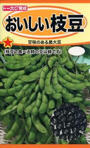 【種子】エダマメおいしい枝豆トーホクのたね
