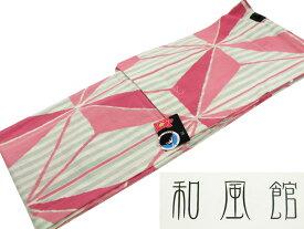 和風館 ゆかた 仕立て上がり 浴衣 クイーンサイズ 綿素材 身丈165cm WY-31 青緑縞ピンク風車