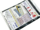 bai 備長炭配合 不織布使用 2枚組 防カビ 除湿シート きもの番 1051