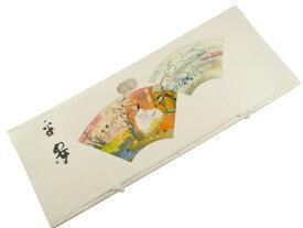 扇面柄 大切なお着物の保存に たとう紙 きもの用 87×36cm 1枚から買えます