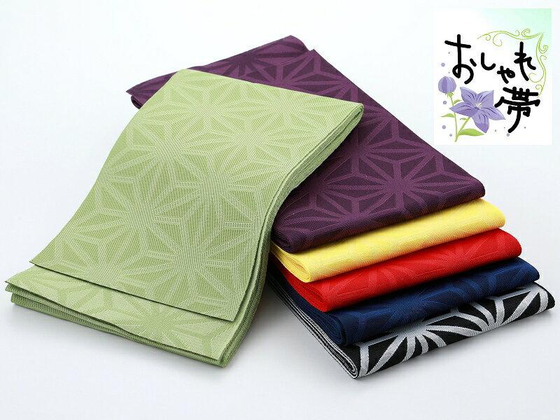 tcu 袴・浴衣用 麻の葉柄 半幅帯 単衣帯 おしゃれ帯 全6色 bo-71