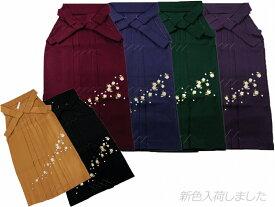 セール はかま さくら刺繍 袴 単品 全6色 S〜LLサイズ hs-58