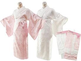 セール おまかせ織柄 半衿 衣文抜き付 二部式長襦袢 M・Lサイズ ピンクor白 js-4
