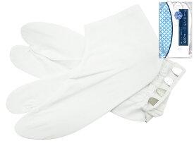 白足袋 足袋 ブロード 4枚こはぜ 21.0〜30.0cm【1口2個までゆうメール可】 0411