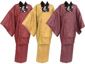 セール 雨コート はっ水・シワ加工済み ケース付 携帯に便利 和装 二部式雨コート 全3色 ni-15