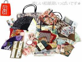 いつでも買える 福袋 和雑貨セット 巾着・にほい袋・ポーチ・扇子・手ぬぐい・ハンカチ色々 10点以上セット
