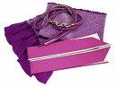 振袖用 正絹 四ッ巻絞り 帯揚げ・帯締め・重ね衿 3点セット 紫 h-367