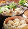 博多華味鳥・水たき夏祭りセット《送料無料》水炊き(2人前)