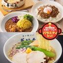 楽天市場 カレー 食材 鶏肉 人気ランキング1位 売れ筋商品