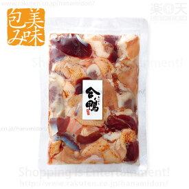 合鴨肉《皮・心臓・砂肝のミックス》(200g)【博多華味鳥 公式通販】