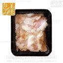 国産牛小腸(100g)