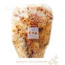 華味鳥のハーブチキン【鶏肉の香草焼き】