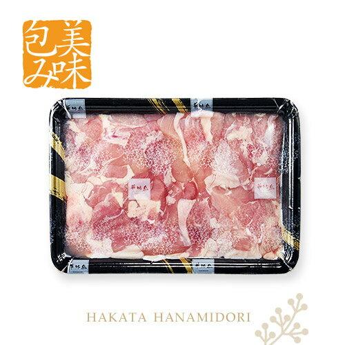 華味鳥 もも肉・ステーキカット(350g)【博多華味鳥 公式通販SHOP】