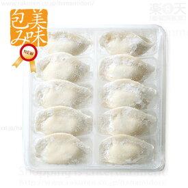 博多華味鳥 水餃子(18g×10個入り)【博多華味鳥 公式通販】