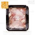 鶏せせり(100g)華味鳥/国産