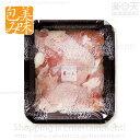 華味鳥の鶏せせり(100g)