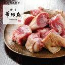博多華味鳥 合鴨ぶつ切り(200g)