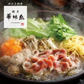 博多華味鳥 鴨鍋セット(5〜6人前)送料無料【公式通販】