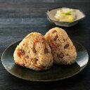 《春キャンペーン!》博多華味鳥 かしわ飯の素(1合用×2袋)【公式通販】