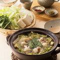 博多華味鳥のもつ鍋(イメージ)