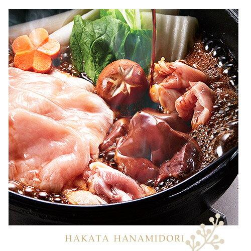 博多華味鳥 鶏すきセット(3〜4人前)送料無料【博多華味鳥 公式ショップ】