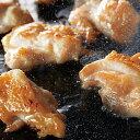 華味鳥 もも肉・ステーキカット(350g)【公式通販SHOP】