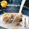 華味鳥スープ・水炊きスープ・トリゼンフーズhahamidori
