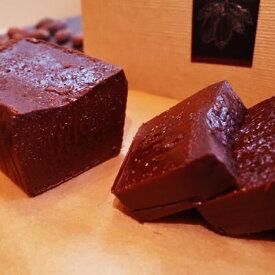 《夏割キャンペーン》博多華味鳥のチョコレートテリーヌ(250g)ギフトBOX【公式】