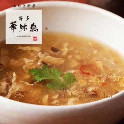 黒酢酸辣湯(イメージ)
